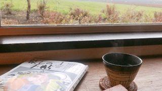 十勝の景色を堪能!おしゃれな田舎カフェ「うづき」