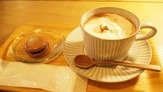 wi-fi有り、カウンター席もある落ち着きのカフェ「rapo cafe(ラポカフェ)」