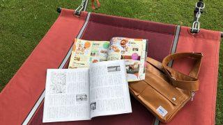 北海道十勝にはハンモックに揺られながら本が読める図書館がある?!【中札内村図書館】